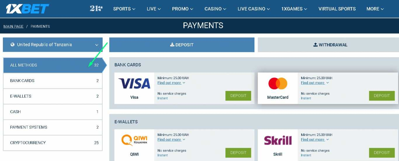 Payment Methods 1xBet tanzania